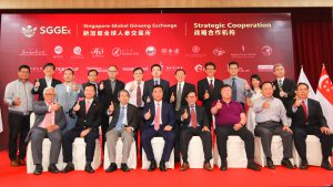 First International Ginseng Commodity Exchange Launches in Singapore